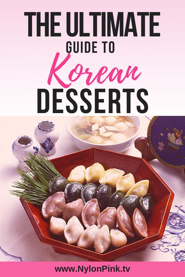 Korean cuisine is truly one of the world's most delicious and exotic global flavors. The kick of spice, umami, and assortment of pickled vegetables makes the perfect bite that creates a party on your palette. However, one of the best parts of Korean food is their desserts. So, what exactly is a Korean dessert? We did the homework for you and put together the Ultimate Guide to Korean Desserts. #korean #koreanfood #koreancuisine #koreandessert #dessert